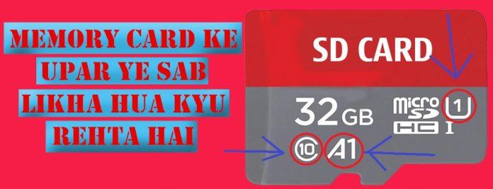 sd card kya hai